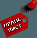 Компьютерщик Сургута